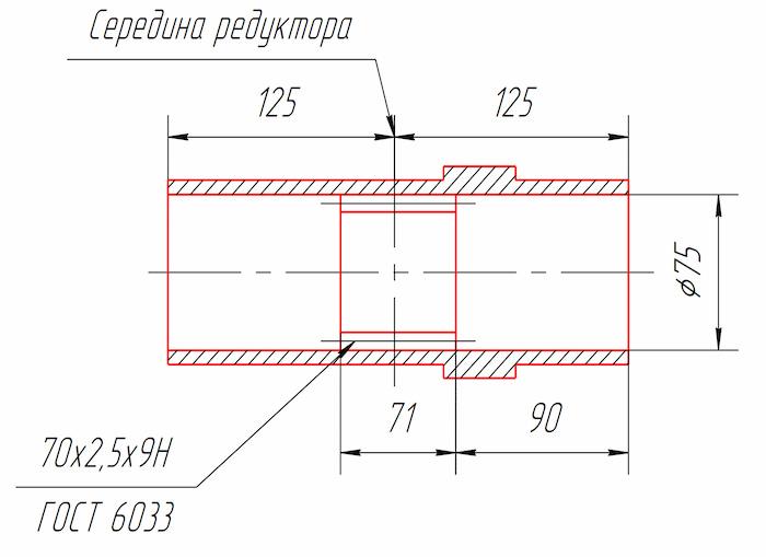 Размеры полого тихоходного вала 1Ц2У-200
