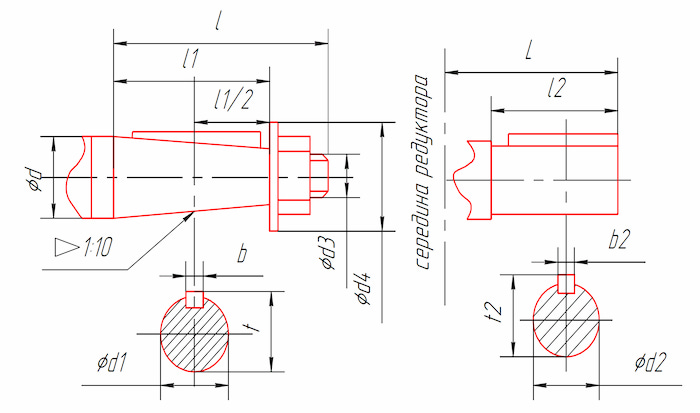 Размеры концов тихоходного вала редукторов 1ЦУ-100, 1ЦУ-160, 1ЦУ-200, 1ЦУ-250