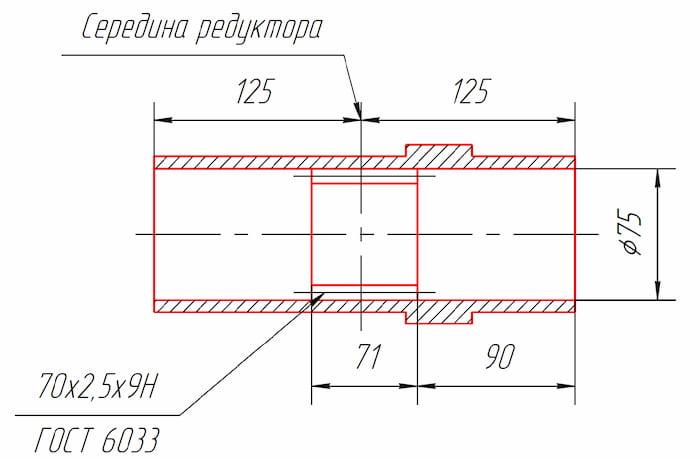 Размеры полого тихоходного вала 1Ц3У-200