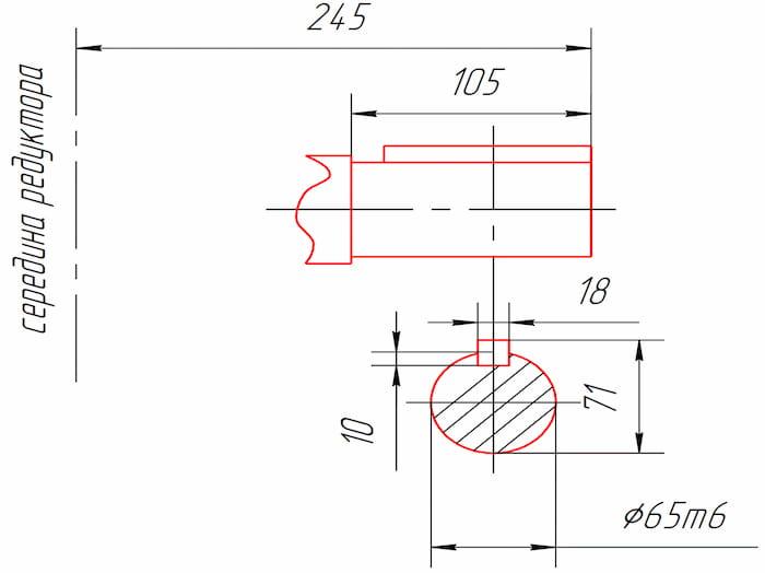Размеры конца цилиндрического тихоходного вала редуктора 1Ц3У-200
